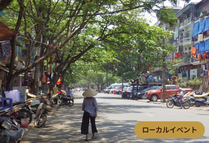 ベトナム文化を知ろう♬